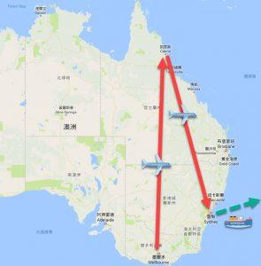 东澳12日游行程规划 (墨尔本、凯恩斯、雪梨)
